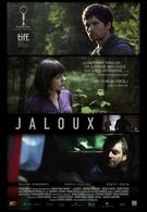 Ревность (2010)