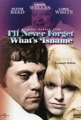 Постер фильма Я никогда не забуду это имя (1967)