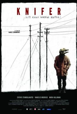 Постер фильма Человек с ножом (2010)