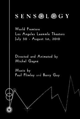 Постер фильма Чувствология (2010)