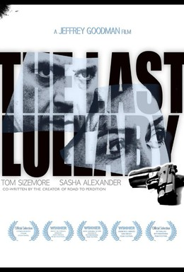 Постер фильма Последняя колыбельная (2008)