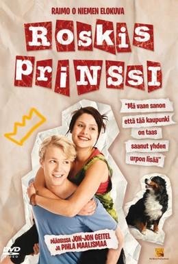 Постер фильма Принц мусора (2011)