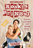 Принц мусора (2011)
