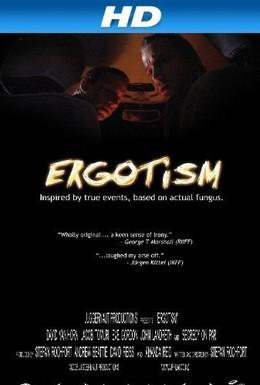 Постер фильма Эрготизм (2008)