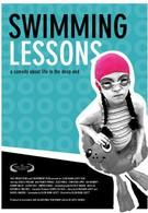 Уроки плавания (2006)