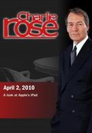 Шоу Чарли Роуза (2012)