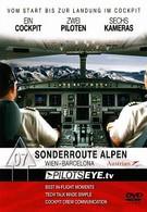 Глазами пилота. Специальный маршрут через Альпы - Вена-Барселона (2008)
