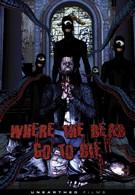 Куда покойники уходят умирать (2012)