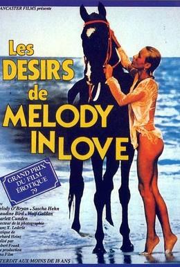 Постер фильма Мелоди в любви (1978)