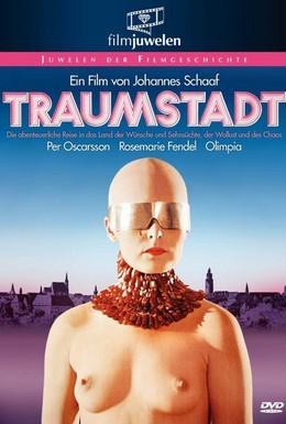 Постер фильма Город мечты (1973)