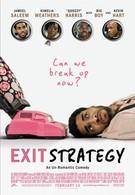 Стратегия отступления (2012)