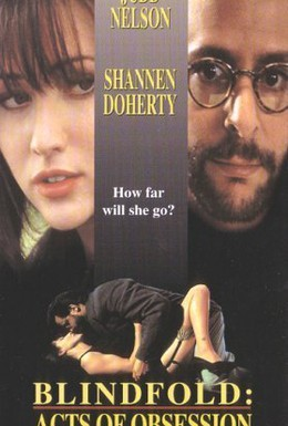 Постер фильма Убийство вслепую, или В плену у наваждения (1994)