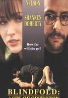 Убийство вслепую, или В плену у наваждения (1994)