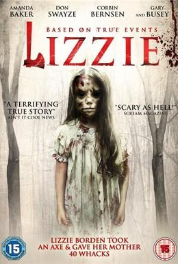 Постер фильма Лиззи (2012)
