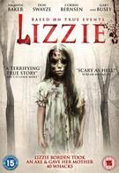 Лиззи (2012)