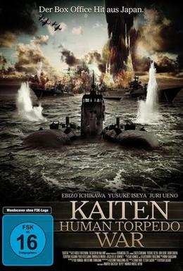 Постер фильма Бескрайнее море (2006)