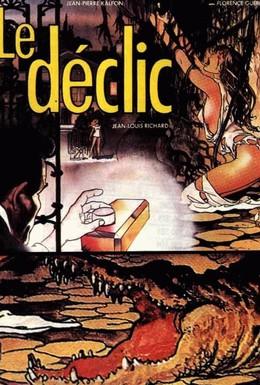 Постер фильма Клик (1985)