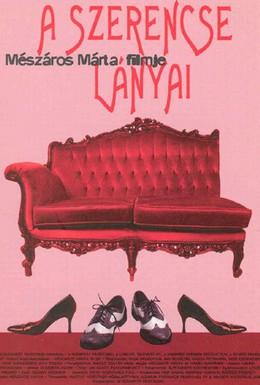 Постер фильма Дочери счастья (1999)