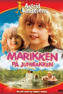 Постер фильма Мадикен из Юнибаккена (1980)