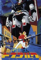 Звездный мушкетер Бисмарк (1984)