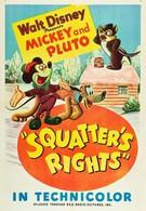 Права незаконного вселенца (1946)