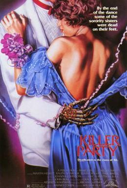 Постер фильма Убойная вечеринка (1986)