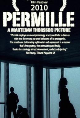 Постер фильма Промилле (2010)