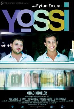 Постер фильма История Йосси (2012)