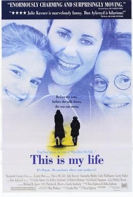 Постер фильма Это моя жизнь (1992)