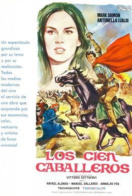 Постер фильма 100 всадников (1964)