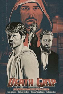 Постер фильма Мертвая хватка (2012)