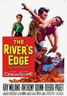 Берег реки (1957)