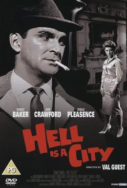 Постер фильма Ад – это город (1960)
