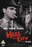 Ад – это город (1960)