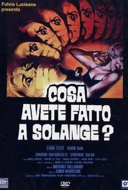 Постер фильма Что они сделали с Соланж? (1972)