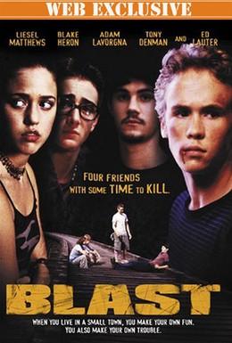 Постер фильма Взрыв (2000)