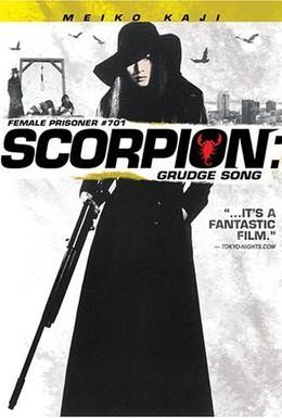 Постер фильма Скорпион: Песня ненависти №701 (1973)