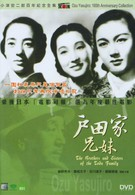Брат и сестра Тода (1941)