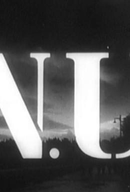 Постер фильма Метельщики улиц (1948)