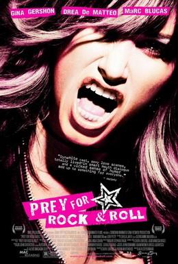 Постер фильма Молитва о рок-н-ролле (2003)