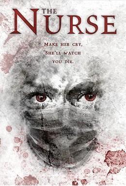 Постер фильма Сиделка (1997)