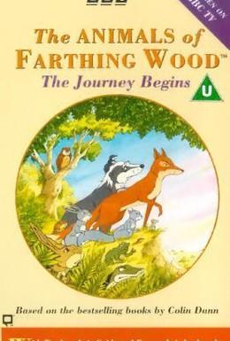 Постер фильма Животные Фартингского леса (1993)
