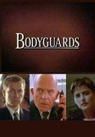Телохранители (1996)