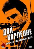 Дон Корлеоне (2007)