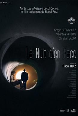 Постер фильма Ночь напротив (2012)