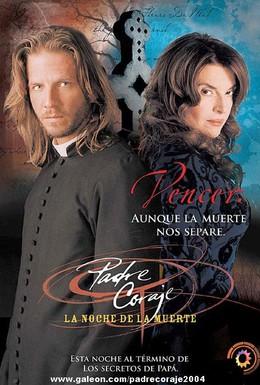 Постер фильма Падре Корахе (2004)