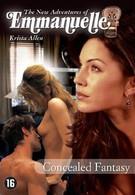 Эммануэль 4 (1994)