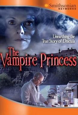 Постер фильма Принцесса-вампир (2007)