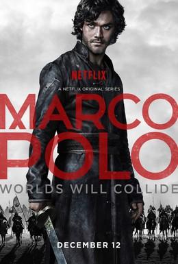 Постер фильма Марко Поло (2014)