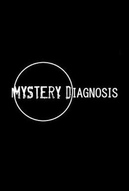 Постер фильма Загадочный диагноз (2008)